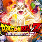 Dragon Ball Z, La Resurrecci� de Freezer