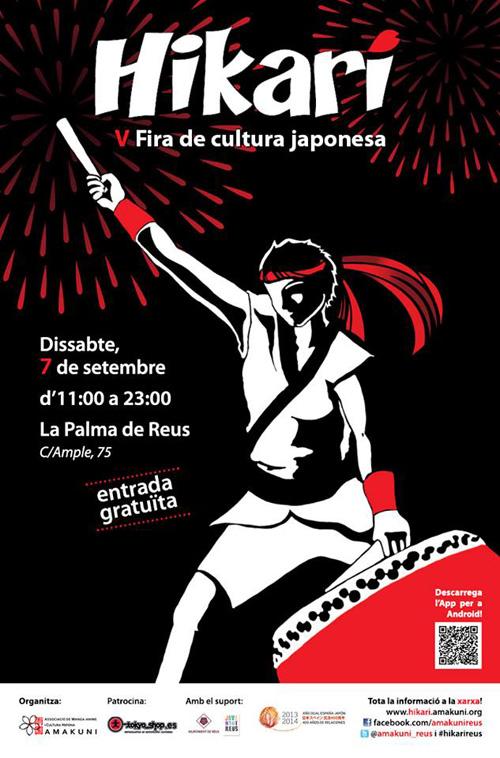 VI Fira de cultura japonesa Hikari a Reus