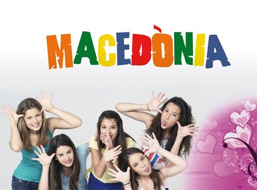 Macedònia avança el títol del seu nou disc